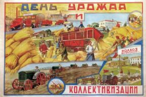 Vintage Russian poster - Day of harvest and collectivisation.